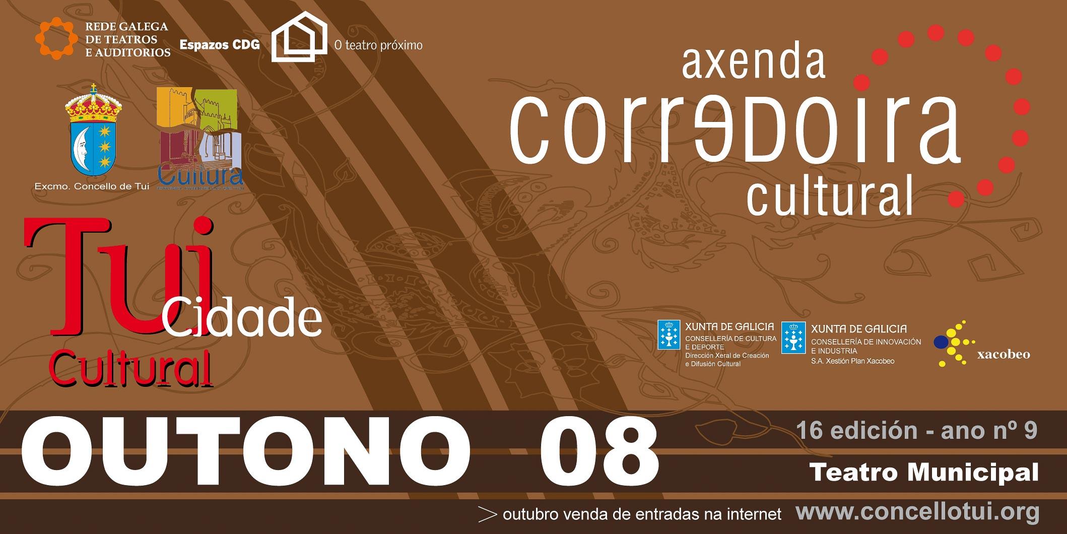 concello-de-tui-2008 2º portada teatro