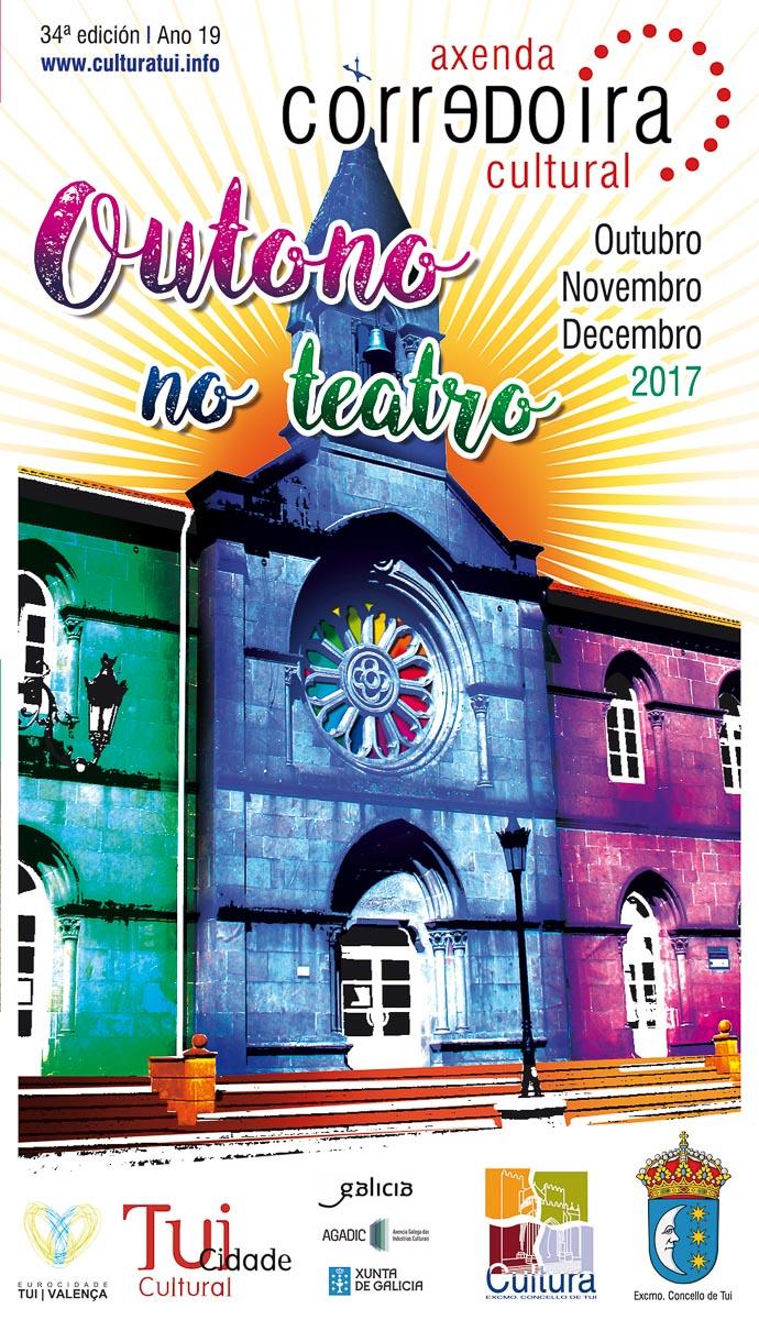 concello-de-tui-cultura-corredoira-2017-2 (1 de 7)