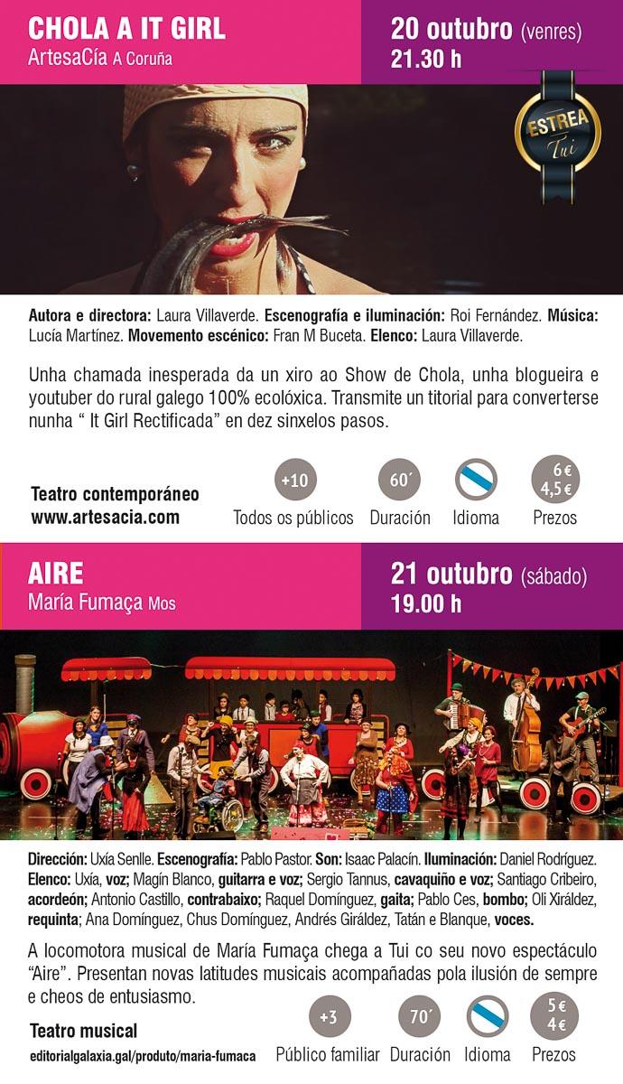 concello-de-tui-cultura-corredoira-2017-2 (3 de 7)
